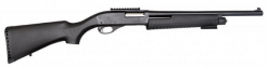 american tactical s-beam shotgun